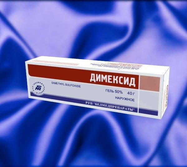 медикаментозное лечение фурункула
