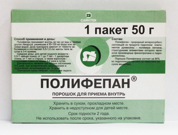 препарат-сорбент растительного происхождения