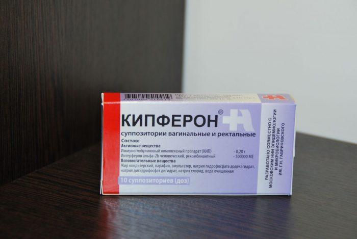 комбинированный медикамент