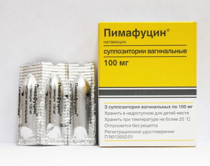 лечение дрожжевого грибка у беременных