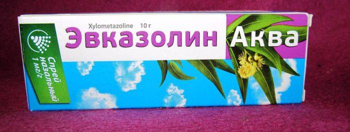 аэрозоль эвказолин