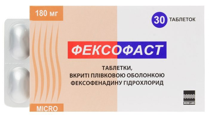 препараты при беременности