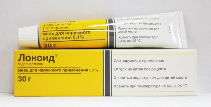 медикаментозный препарат локоид