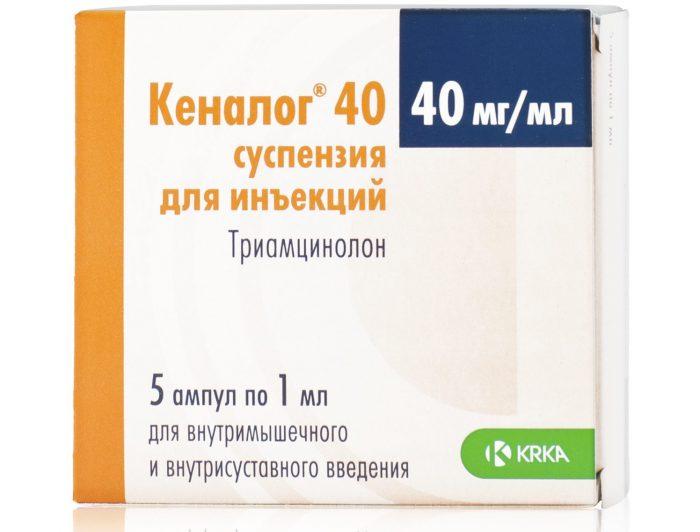 лекарство кеналог