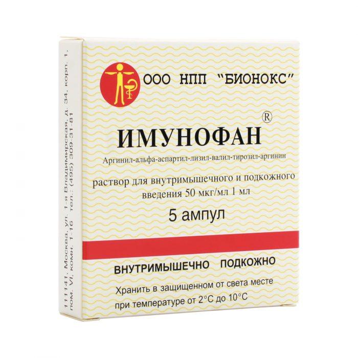 лекарство имунофан