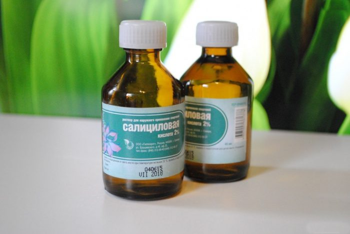 кислота салициловая
