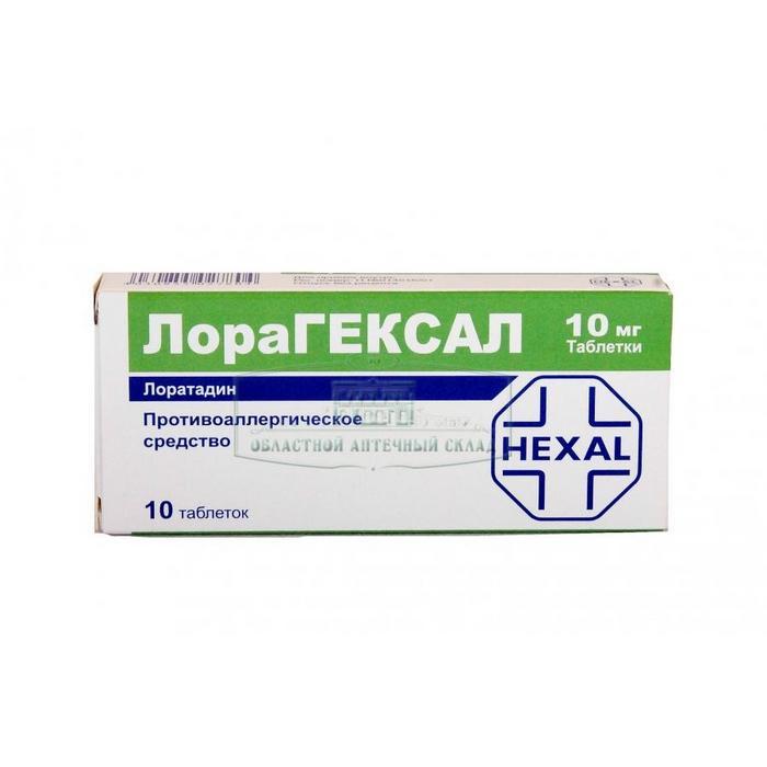 лекарственное средство лорагексал