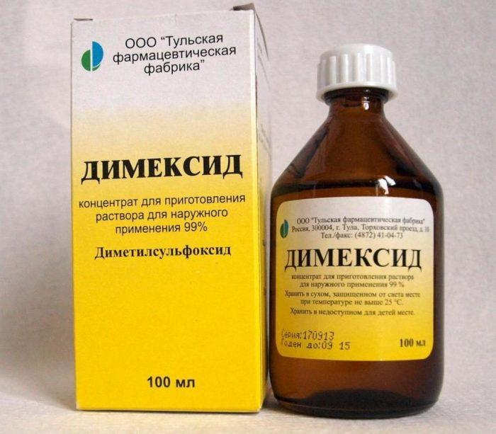 информация о препарате