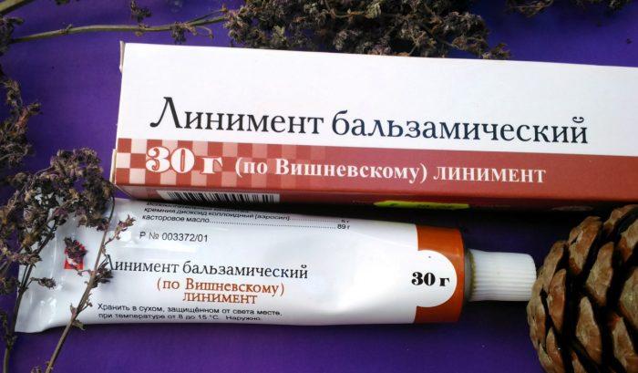лечебные свойства мази