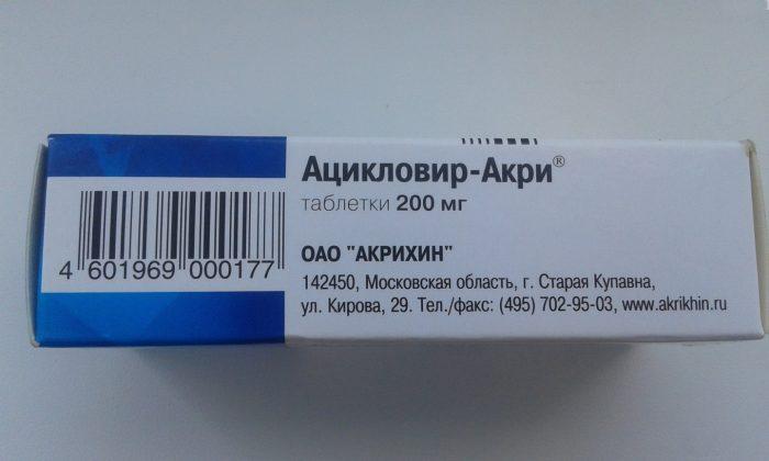 особенности препарата