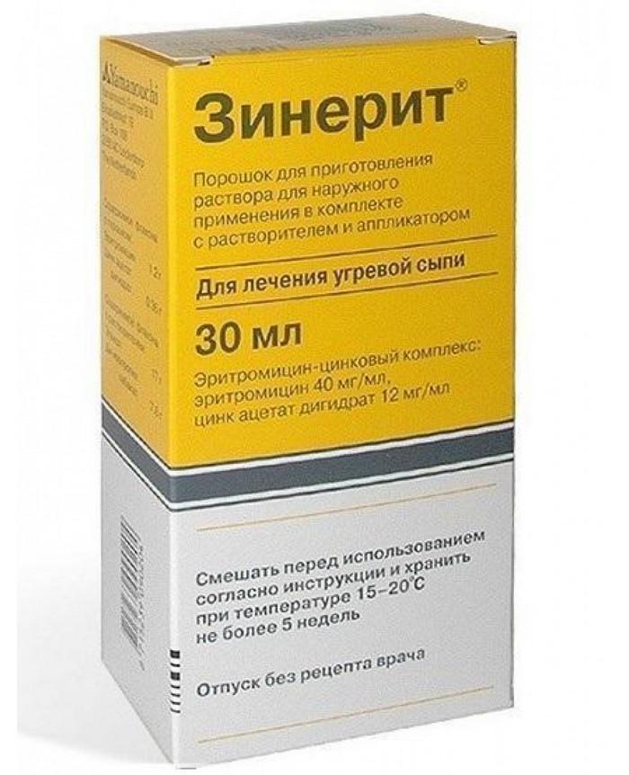 лекарственный препарат зинерит