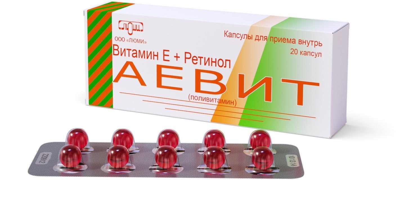 Витамины Аевит: разновидности, применение внутрь и наружно