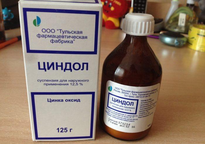 медикаментозный препарат циндол