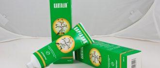 негормональное лекарство карталин
