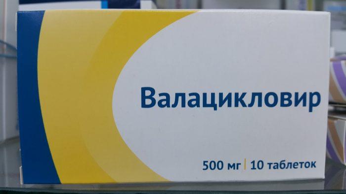 таблетки с дозировкой активного компонента