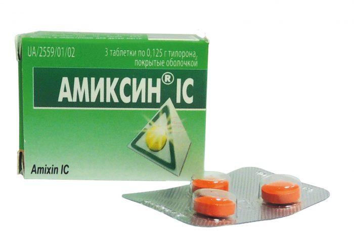 лекарственное средство амиксин