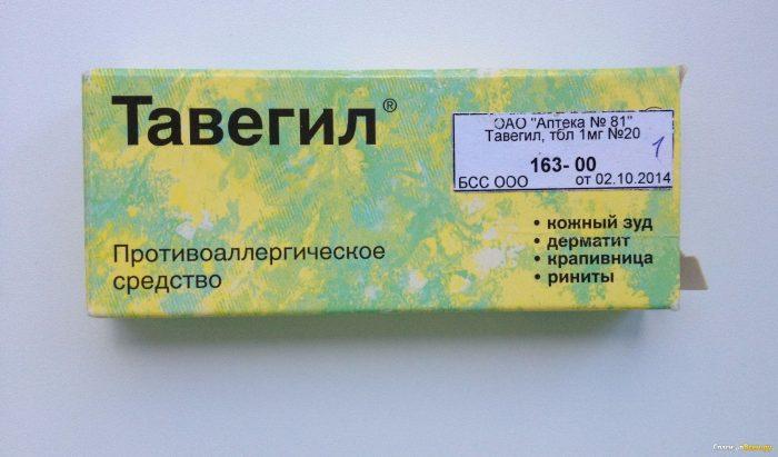 аналоги хлоропирамина