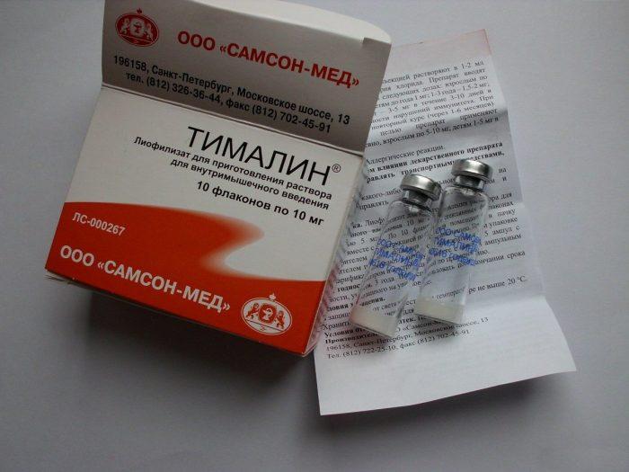 Уколы для лечения псориаза